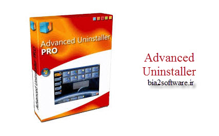 Advanced Uninstaller 13.22 حذف برنامه