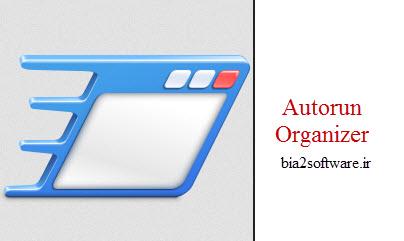 Autorun Organizer 3.03 مدیریت لود ویندوز