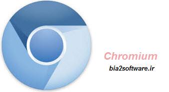 Chromium 93.0.4543.0 مرورگر قدرتمند کرومیوم 32 و 64 بیتی