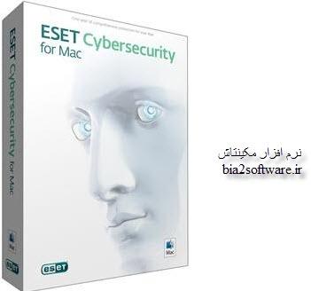 ESET Cyber Security Pro 6.7.300.0 امنیت در سیستم عامل مکینتاش
