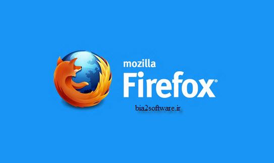 موزیلا فایرفاکس Mozilla Firefox 89.0