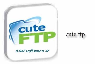 CuteFTP Pro 9.3.0.3 مدیریت ftp با کات اف تی پی