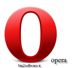 مرورگر اپرا Opera 78.0.4093.147