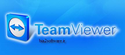 تیم ویور TeamViewer 15.18.5 ریموت دسکتاپ