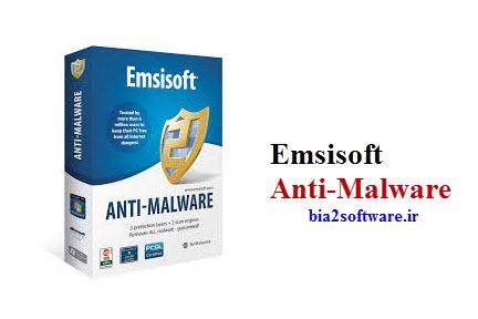 Emsisoft Anti Malware 2021.7.0.11059 آنتی ویروس