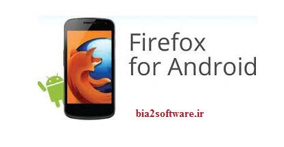 مرورگر آندروید Firefox Browser Android 54.0.0 Final مرورگر فایرفاکس