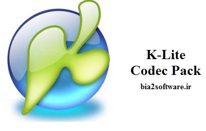K-Lite Codec Pack 15.2.5 کدک صوتی و تصویری