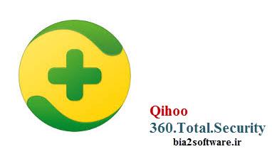 Qihoo 360 Total Security 10.8.0.1359 آنتی ویروس رایگان