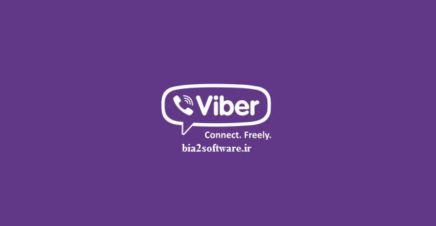 مسنجر وایبر Viber Messenger 15.4.0.1 اندروید
