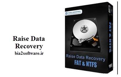 Raise Data Recovery FAT / NTFS 8.15 بازیابی اطلاعات