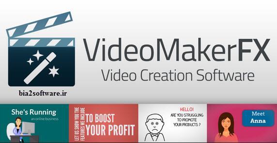 Video Maker FX Video Creation Software 1.1.0 نرم افزار فیلم سازی