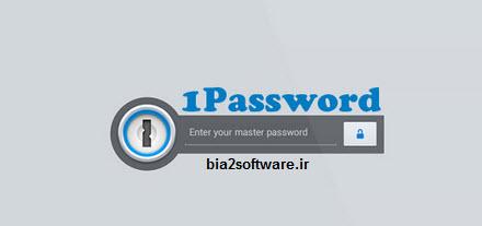 1Password Password Manager Premium 6.4.5 مدیریت پسوردها در اندروید