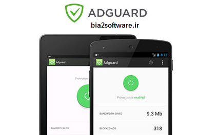Adguard Premium 3.3.69 حفاظت و امنیت موبایل اندروید