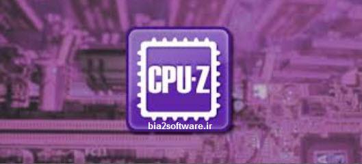 CPU-Z 1.4.0 تست و بررسی سخت افزار cpu و gpu اندروید