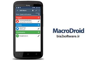 MacroDroid Pro – Device Automation 3.6.160 انجام اتوماتیک کارها در اندروید