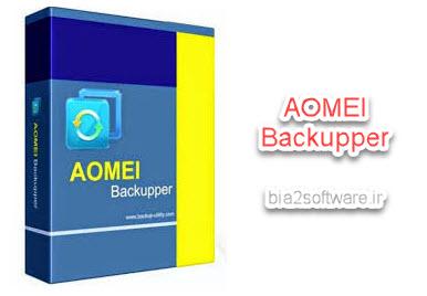 بکاپ گیری AOMEI Backuper Professional 6.5.1