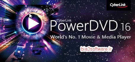 پاور دی وی دی CyberLink PowerDVD Ultra v16.0.2011.60