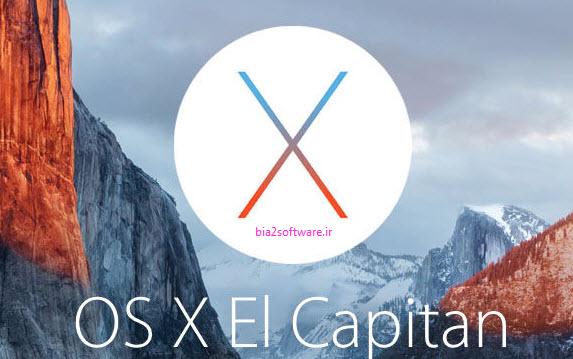 تبدیل انواع ویندوز El Capitan Transformation Pack 3.2 به مکینتاش
