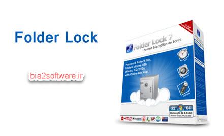 رمزگذاری و قفل فایل ها Folder Lock 7.8.6