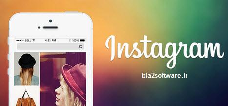 اینستاگرام مخصوص کامپیوتر 7.18.01 Instagram For Pc