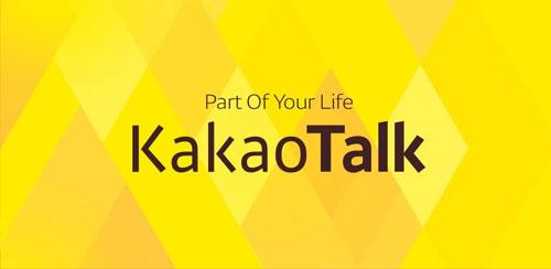 مسنجر KakaoTalk v9.4.1 اندروید