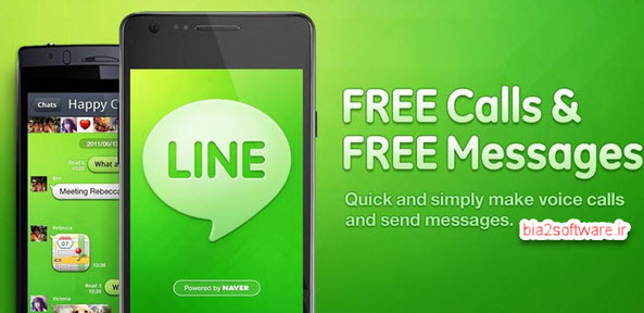 مسنجر لاین LINE Messenger 11.9.1 اندروید