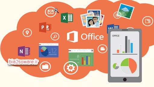 مایکروسافت آفیس Microsoft Office Mobile 16.0.1413 اندروید