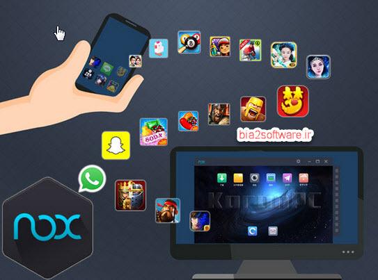Nox App Player v6.5.0.0 شبیه سازی محیط اندروید در ویندوز