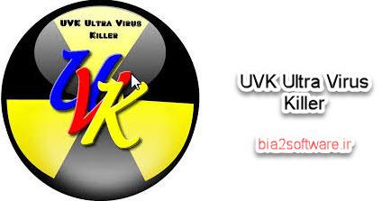 ضد ویروس Ultra Virus Killer 10.19.7