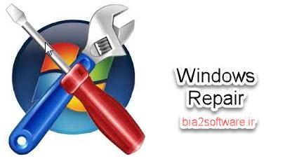 نرم افزار ترمیم ویندوز Windows Repair Pro v3.9.51