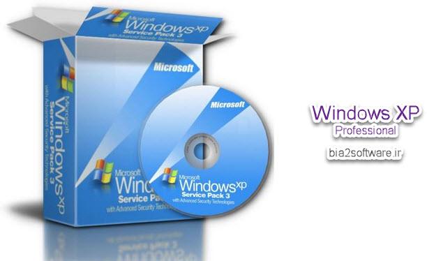 ویندوز اکس پی Windows XP Professional SP3 32 bit Jan 2015 با آپدیت ژانویه