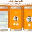 تلگرام نارنجی Telegram Narenji 3.8.10 اندروید