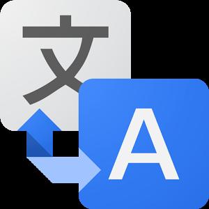 گوگل ترنسلیت Google Translate 6.20.0.02