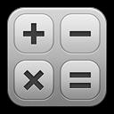 ماشین حساب همه فن حریف Multi Calculator Premium v1.4.8 اندروید