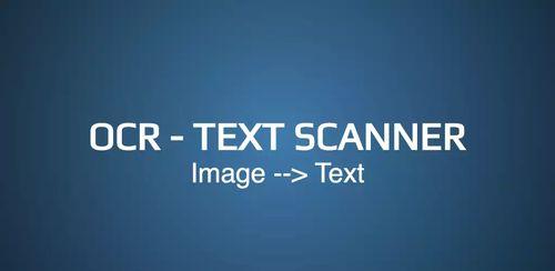 OCR Text Scanner Pro v5.1.2 نرم افزار تکست اسکنر