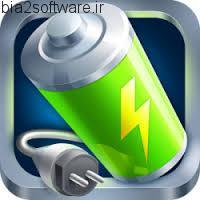 کاهش مصرف باتری پوکمون گو Power Saver GO v1.12 اندروید