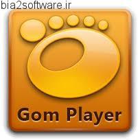 نرم افزار جیاوام پلیر Gom Player