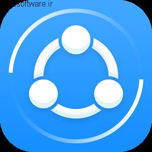 شیر ایت SHAREit 6.0.92 انتقال فایل اندروید
