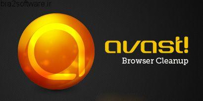 دانلود avast browser cleanup