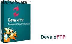دانلود Deva xFTP