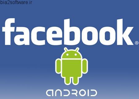 دانلود اندروید Facebook