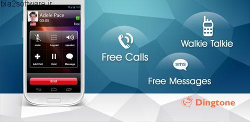 دانلود Free Phone