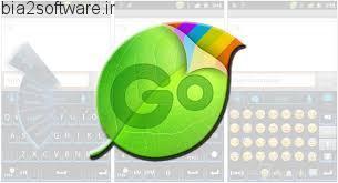 GO Keyboard  کیبورد فارسی