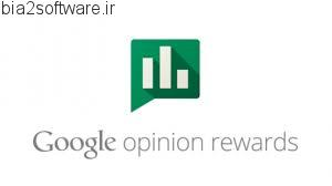 دانلود Google Opinion Rewards