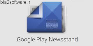دانلود Google Play Newsstand