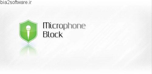 دانلود microphone block
