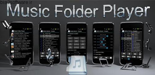 دانلود Music Folder Player