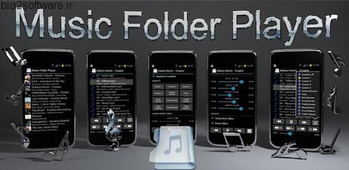 دانلود Music Folder Player