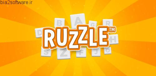 ruzzle-bia2software-ir