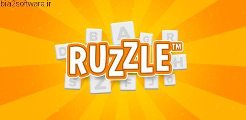 ruzzle-bia2software-ir